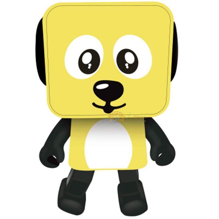 Акустическая система Dancing Dog Bluetooth Speaker Yellow от MOB