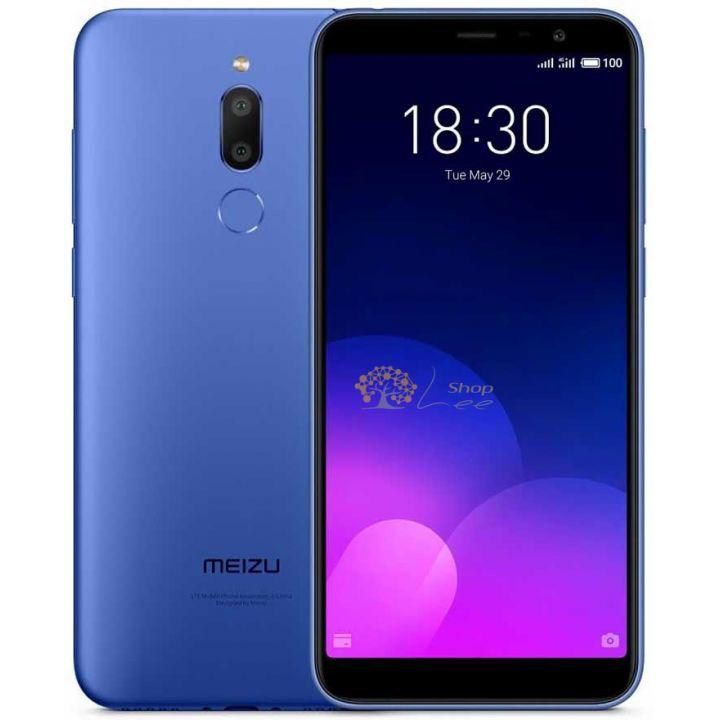Meizu M6T (2+16Gb) Blue