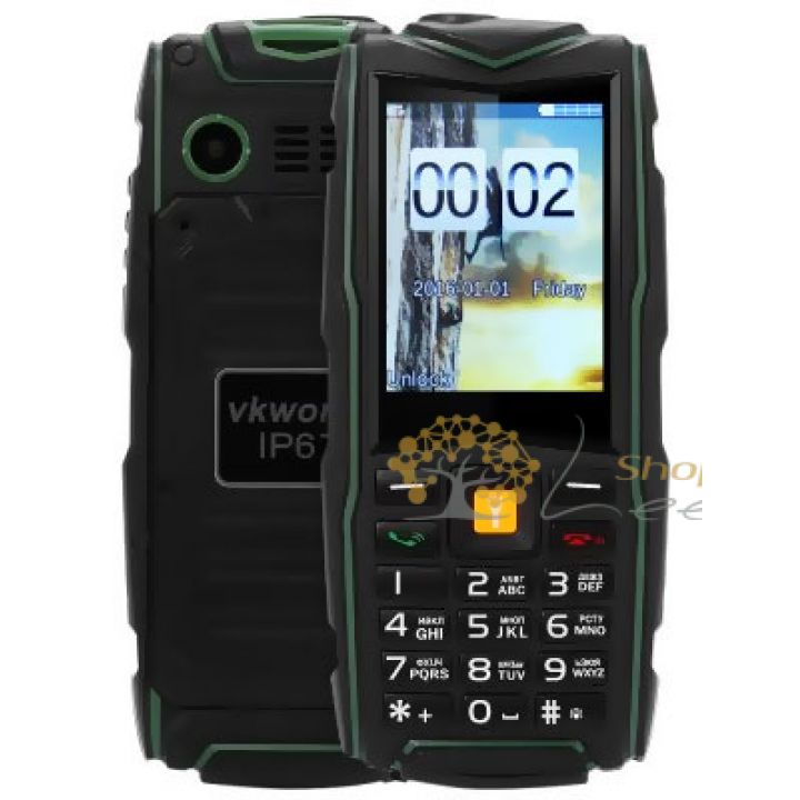 VK World New V3 Green (3 sim)